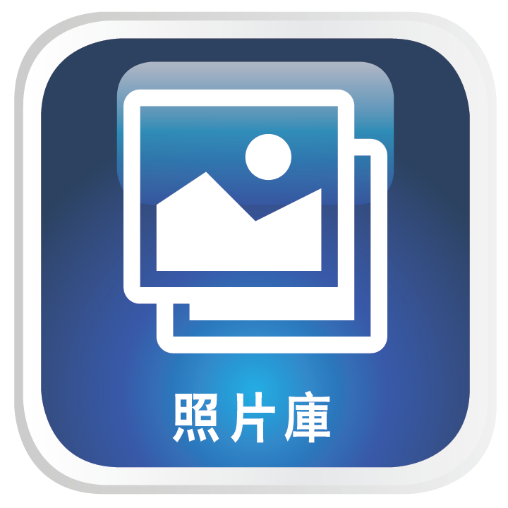 blue Sqaure icons Gallery-Chi