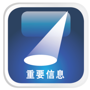 blue Square icons Chi-04