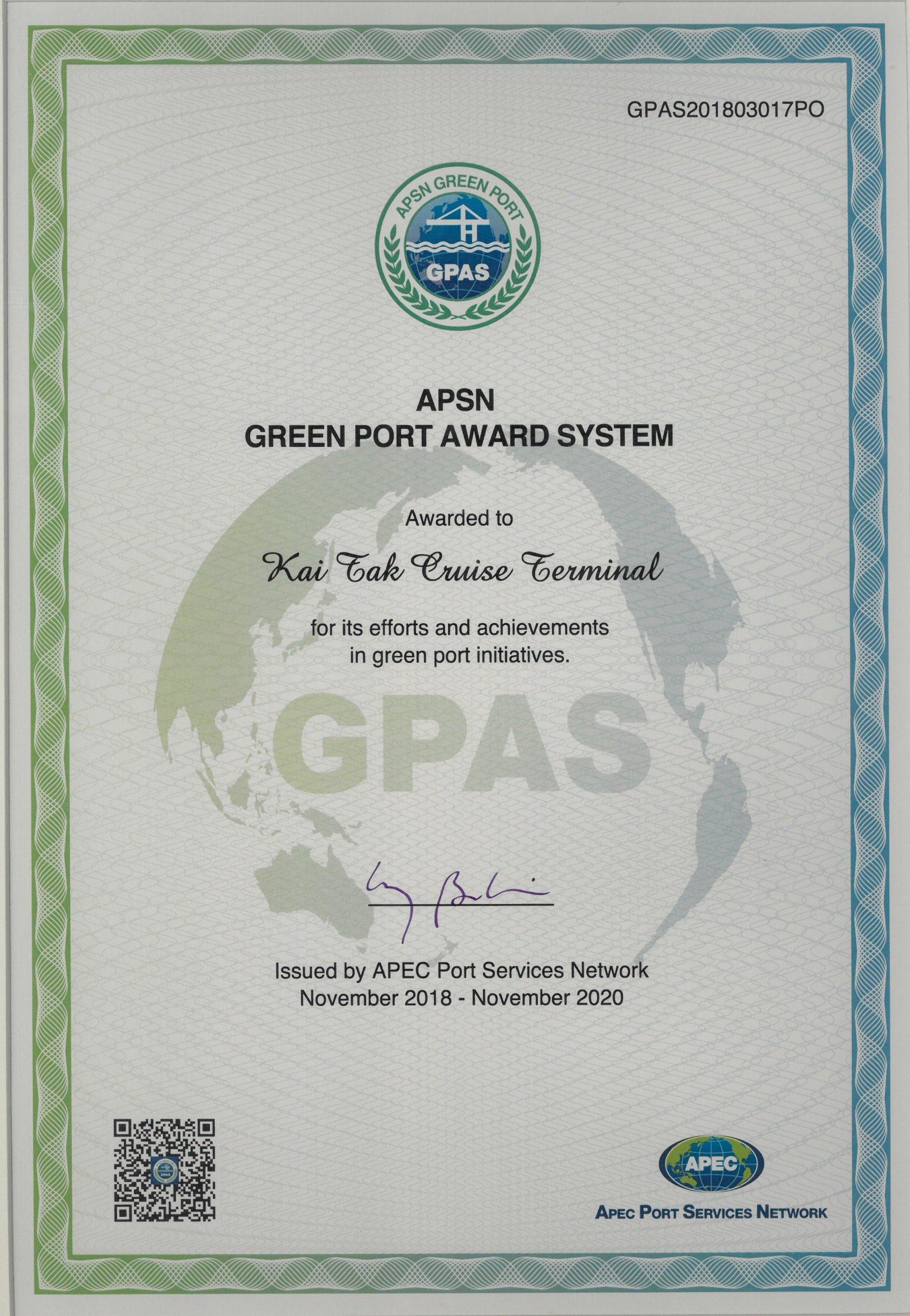 Kai Tak Provisional BEAM Plus Platinum Award