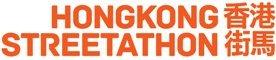 HK-Streetathon-Logo