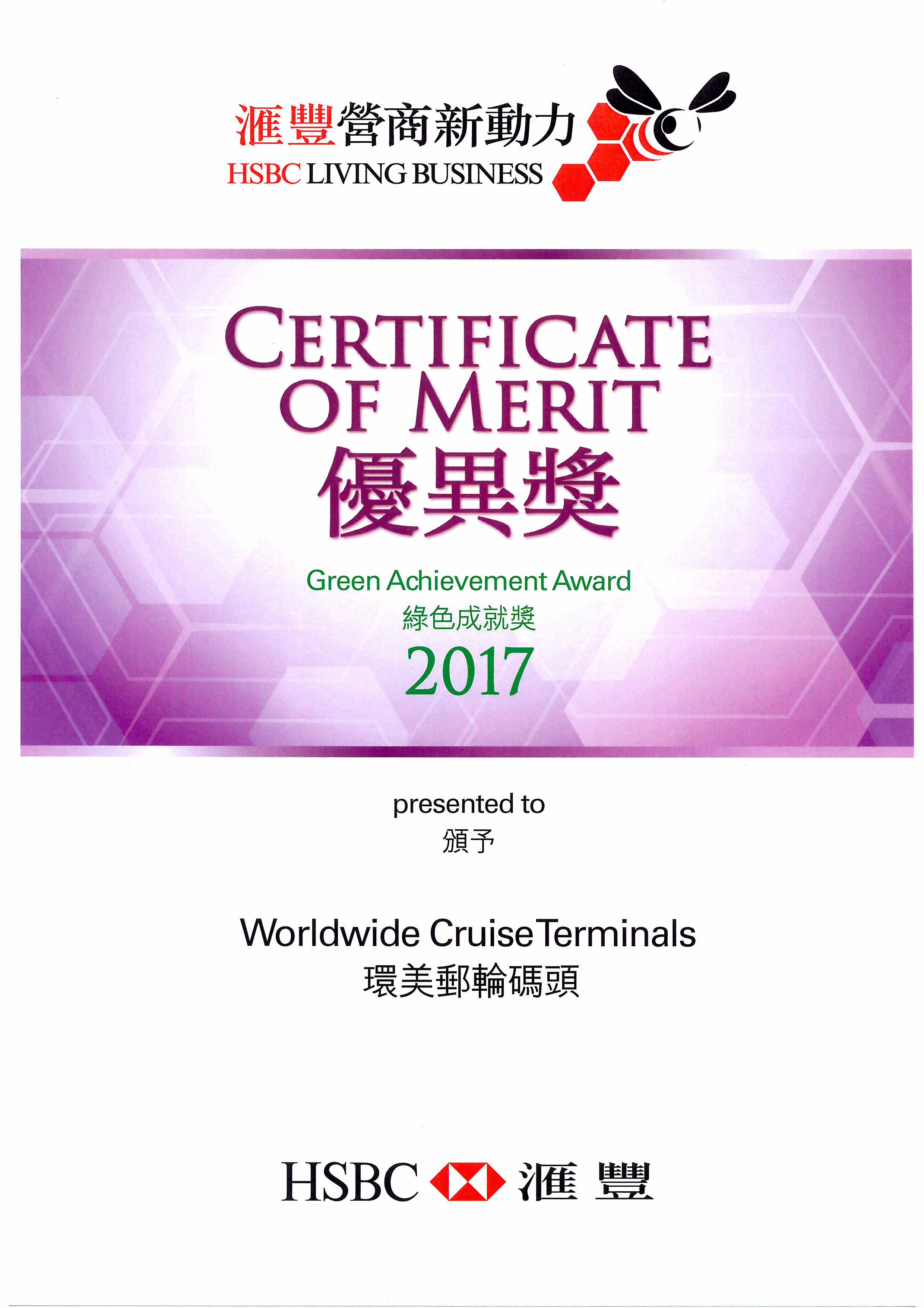 CCYIA Award