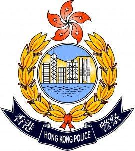HongKongPoliceLogo