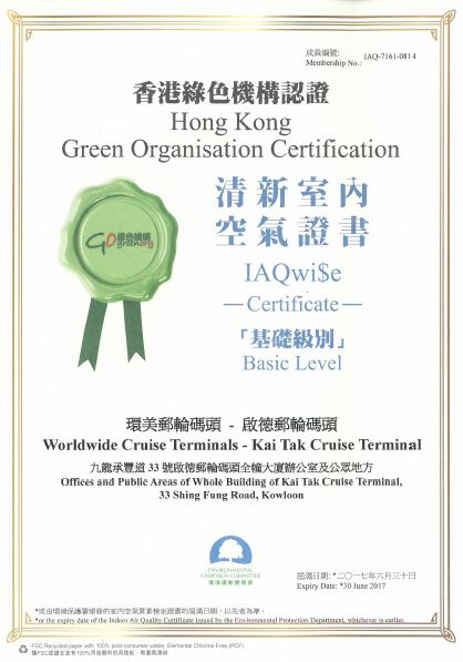 Wastewise Certificate Apr 2016