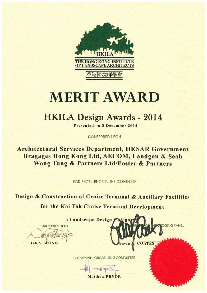 KTCT_HKILA Merit Award 2014_600dpi