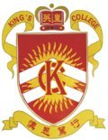 Kings-College-Logo copy