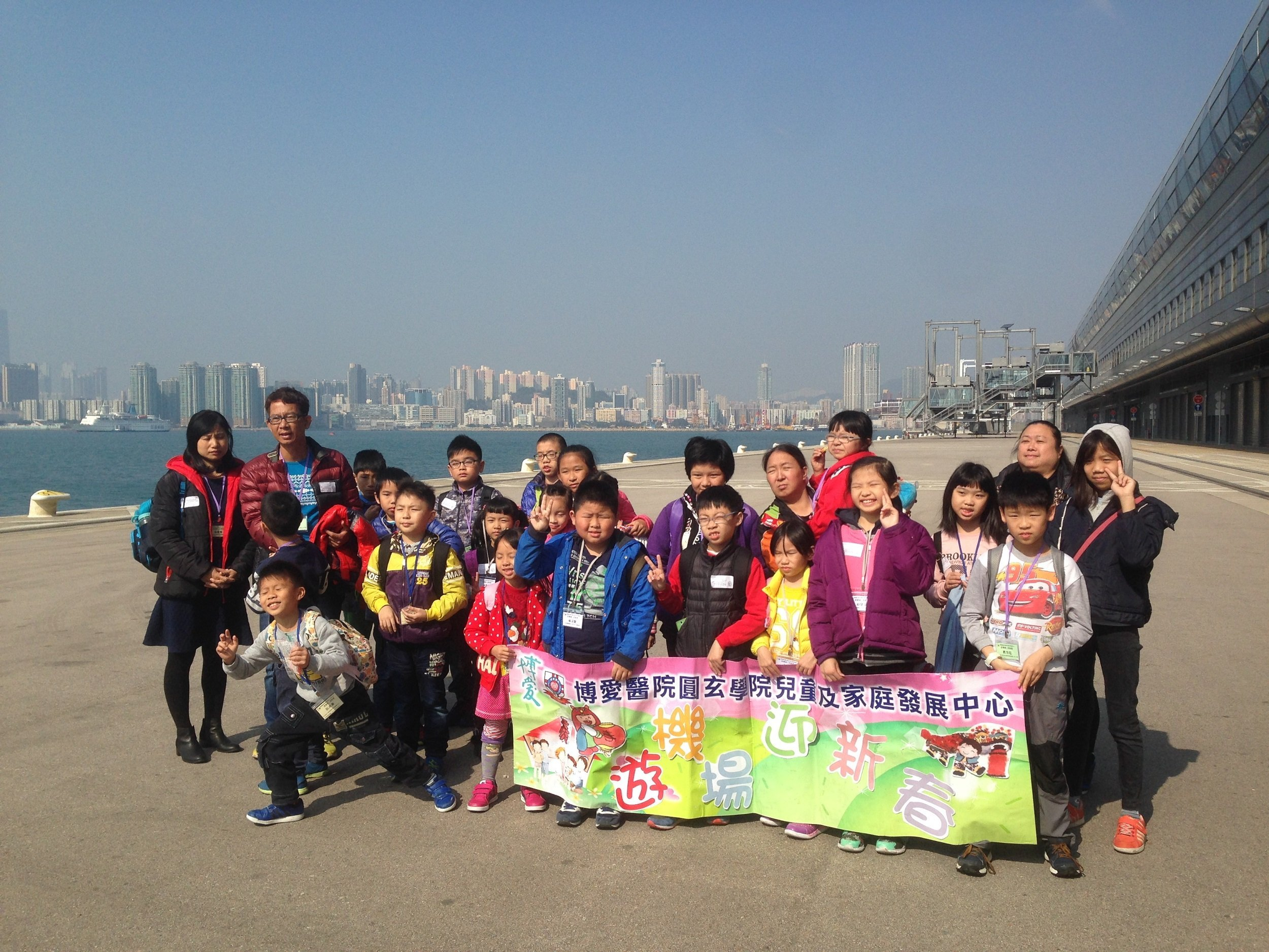 Kai Tak Educational Group 1