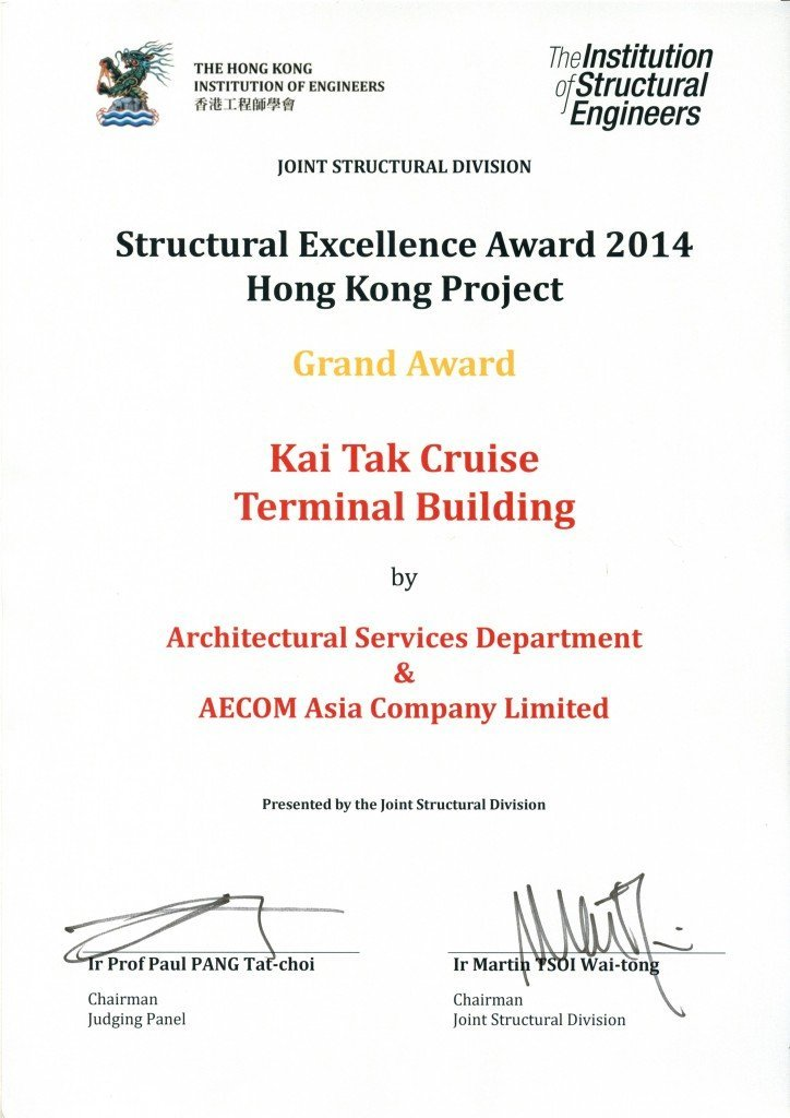 Structural Excellence Award