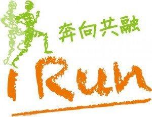 iRun-Logo