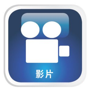 blue Square icons Chi-03