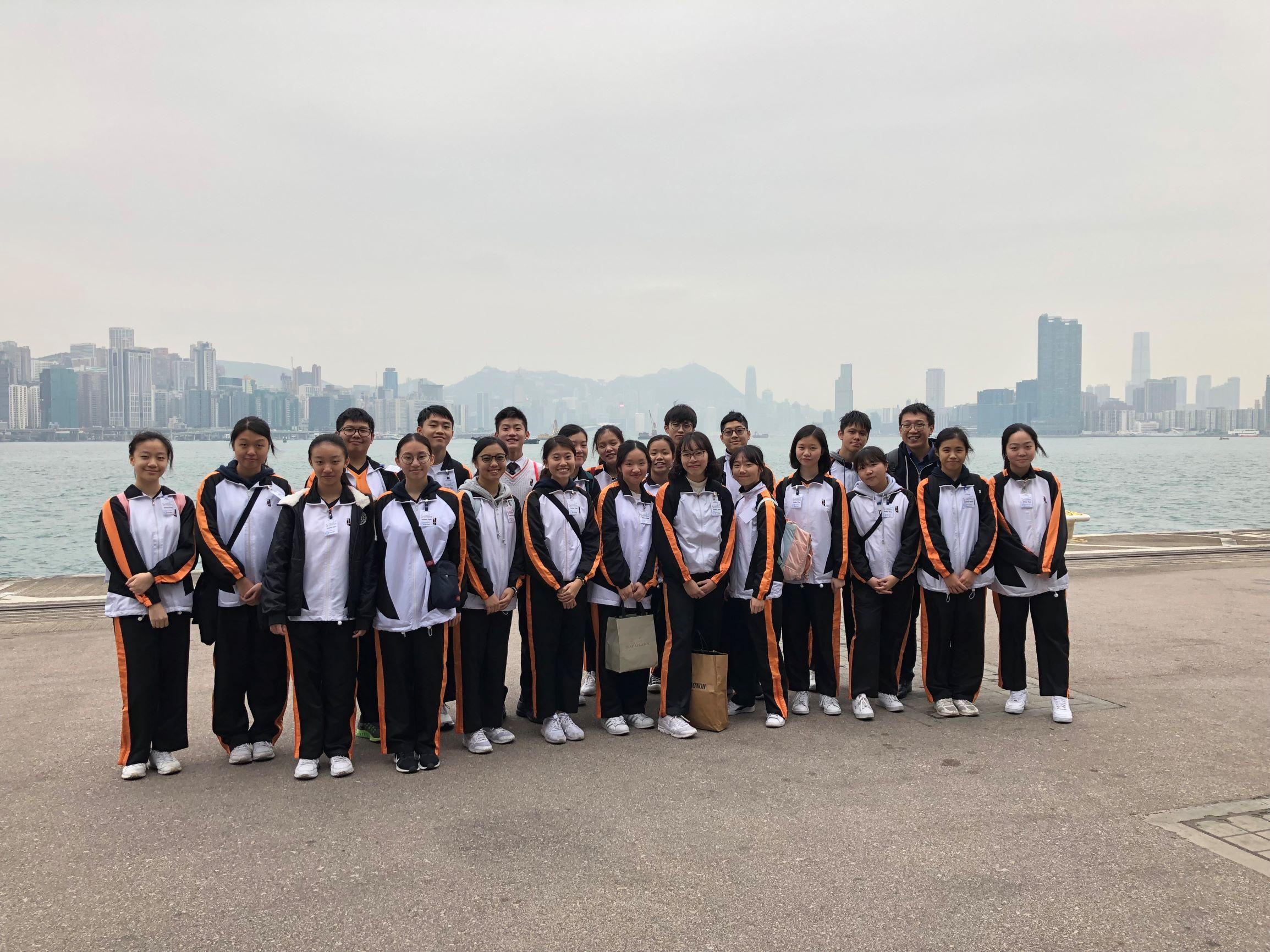 Kai Tak Educational Group 1